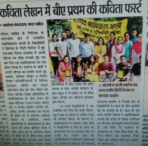 Hindi Diwas State Level at Shimla 3
